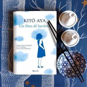 """""""Un litro di lacrime"""" di Kitō Aya"""